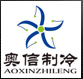 Conditioner Air Compressor, Ac Compressor, Compressor - AOXIN